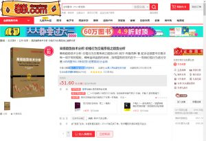 Al Brooks Trends Books China Bookseller Website